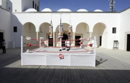 INFERNO punching-ball-de-l-artiste-tunisien-faten