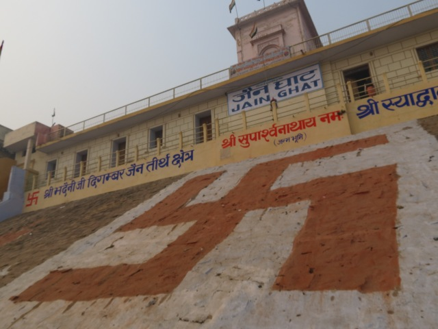svastika Varanasi